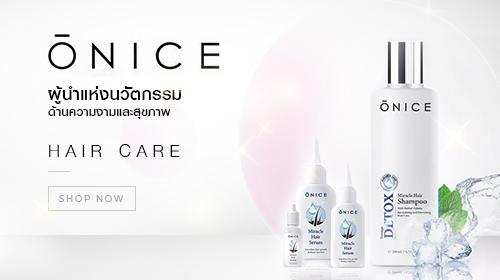ONICE Miracle Hair Shampoo (200ml.)