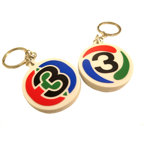 Keychain CH3  <br />พวงกุญแจ