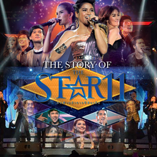 DVD Boxset The Story Of The Star 11 <br />บันทึกเรื่องราวของเดอะสตาร์11