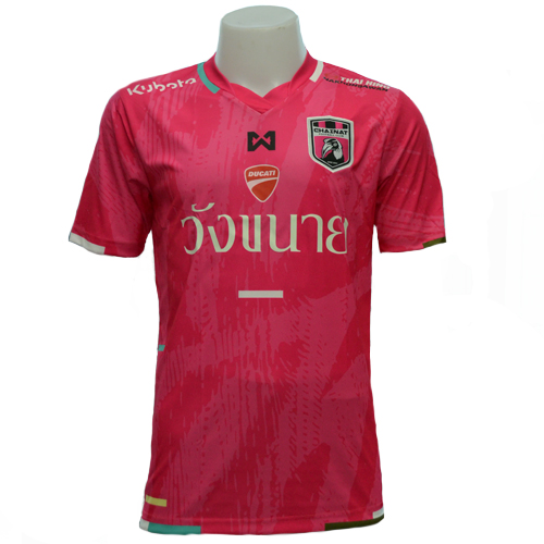 T-Shirt CHAINAT FC Home Team (Pink) <br />เสื้อแข่งชัยนาท เอฟซี ทีมเหย้า สีชมพู