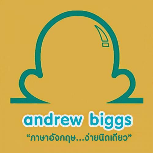 Andrew Biggs Acedemy - BKK <br />หลักสูตรบทสนทนาทั่วไป สำหรับผู้ใหญ่ (เสาร์-อาทิตย์)