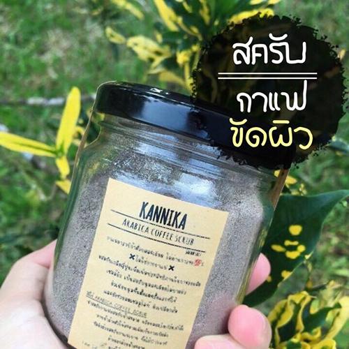 KANNIKA ARABICA COFFEE SCRUB สครับกาแฟ คั่วบด 100%