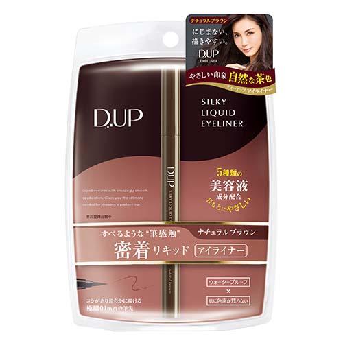 D up Silky liquid eyeliner WP Natural Brown