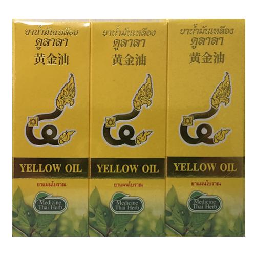 น้ำมันเหลือง ดูลาลา แพ็ค 3 ชิ้น 8 ml.杜拉拉黄金油
