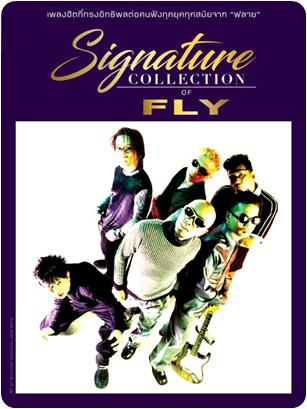 CD Signature Collection of Fly