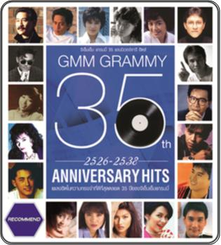 MP3 GMM GRAMMY 35th Anniversary Hits