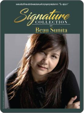 CD Signature Collection of Beau Sunita