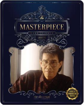 CD THE MASTERPIECE  ชรัส เฟื่องอารมย์