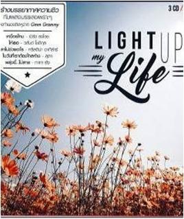 CD Light Up My Life เพลงบรรเลง