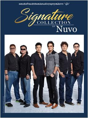 CD Signature Collection of Nuvo