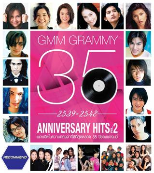 MP3 GMM GRAMMY 35th Anniversary Hits Vol.2