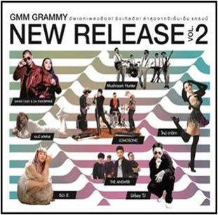 CD Grammy New Release Vol.2