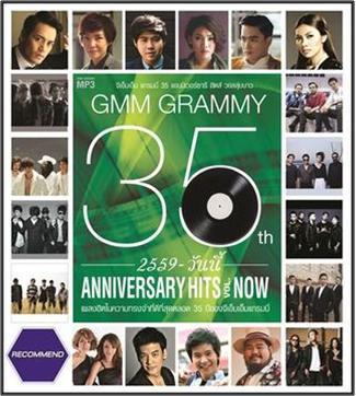 MP3  Gmm Grammy 35th Anniversary Hits Vol.4