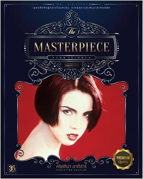 CD THE MASTERPIECE คริสติน่า อากีล่าร์