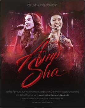 CD Live  Amp-Sha Live Audio Concert