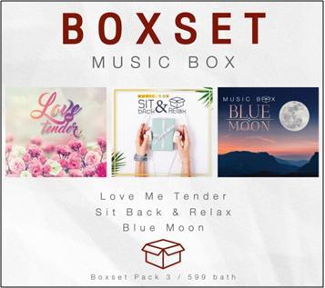 CD Boxset Music Box