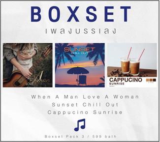CD Boxset Music Box 2