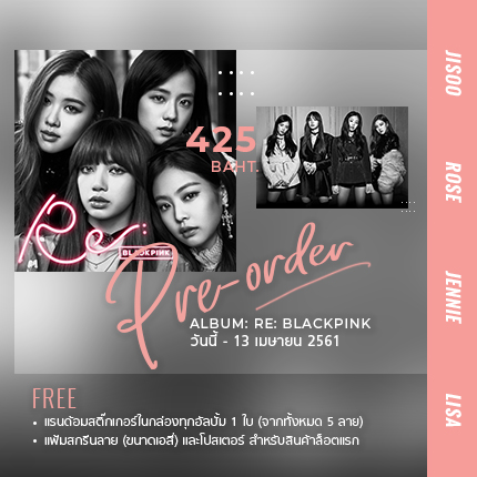 Pre-order-Album-Re-BLACKPINK