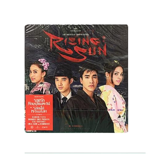 CD The Original Soundtrack <br /> เพลงประกอบละคร Rising Sun