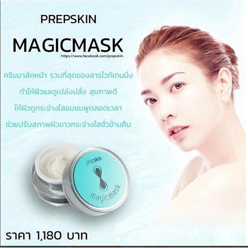 Prepskin  Magicmask