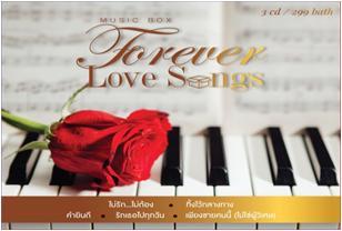 CD Music Box Forever Love Songs  (เพลงบรรเลง)