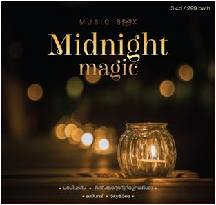 CD Music Box Midnight Magic (เพลงบรรเลง)